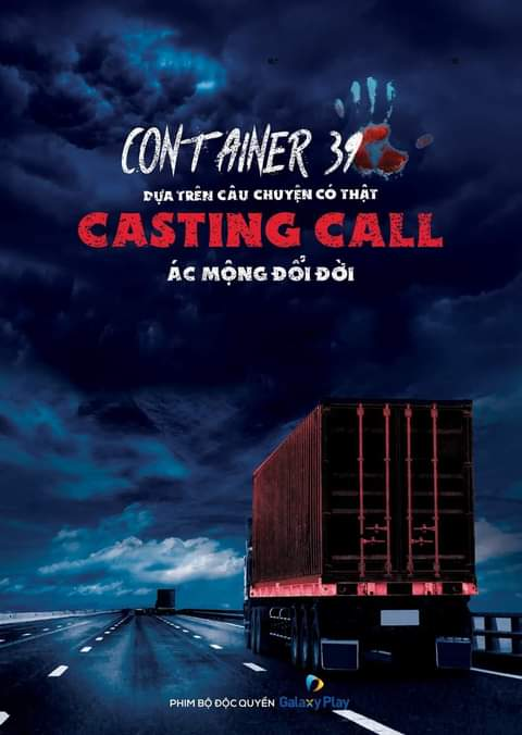 CASTING CALL: CONTAINER 39